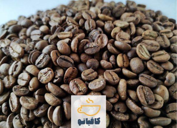 دانه قهوه عربیکا برزیل مدیوم رست