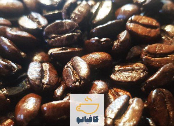 قهوه عربیکا برزیل دارک رست