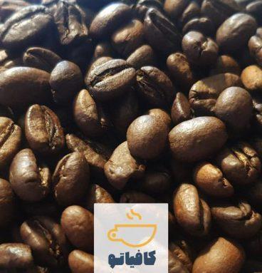 خرید دانه قهوه عربیکا اتیوپی رست