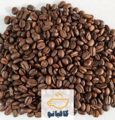 خرید قهوه عربیکا سوماترا رست مدیوم